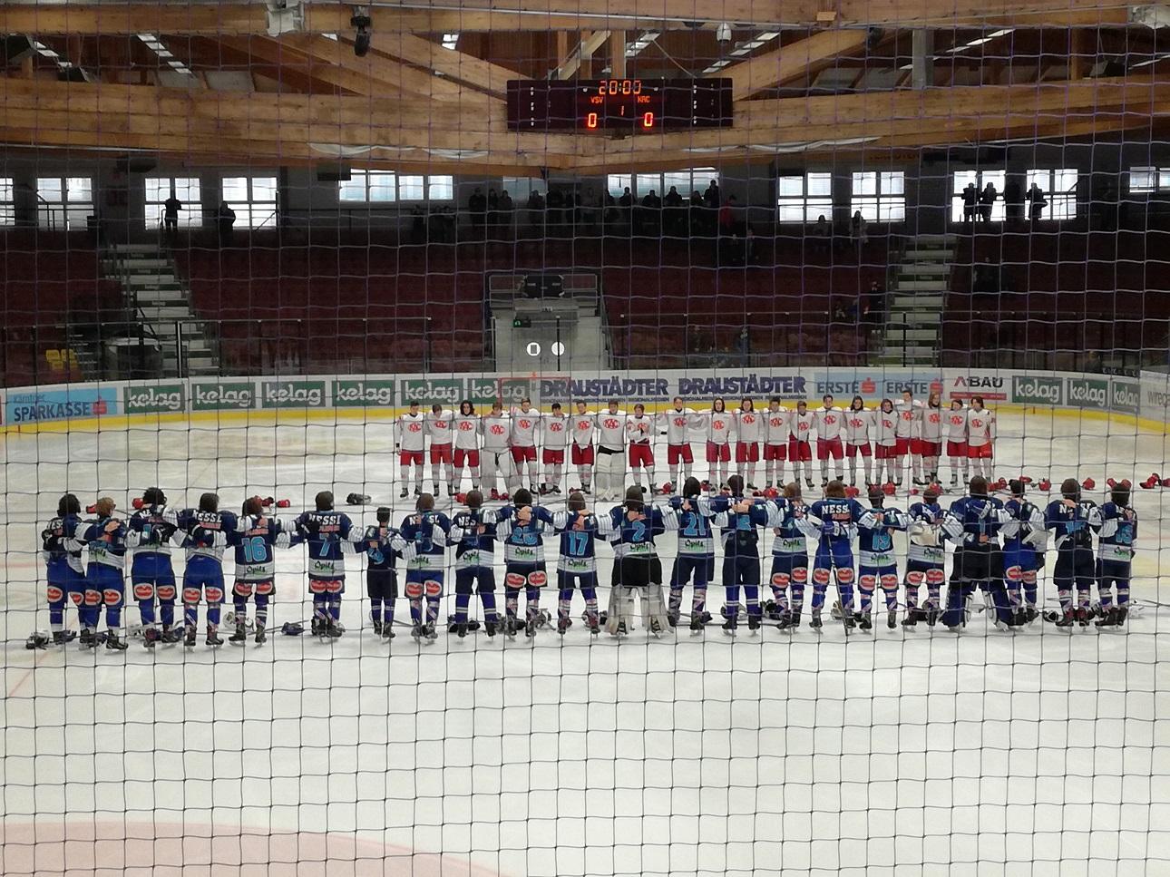 Bild von ÖEHV Finalspiele unserer Juniors am Wochenende!