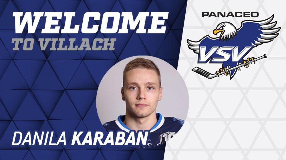 Bild von Transfernews! Der EC PANACEO VSV verpflichtet den weißrussischen Stürmer Danila Karaban.